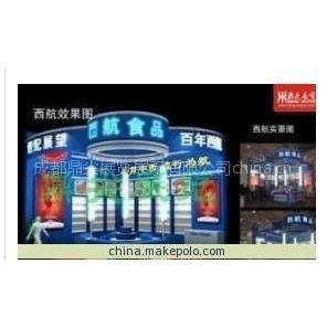 【刘翔】展览公司、2012第八届中国食品博览会展台设计搭建,2012年成都西博会展台设计搭建