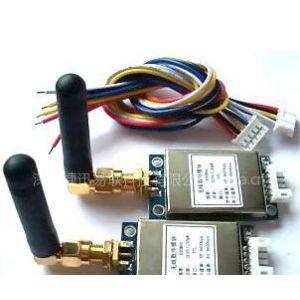 无线模块,无线数传电台,无线串口通讯,无线透明传输,无线收发模块