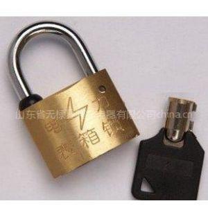 供应优质长梁通开表箱锁 防水挂锁
