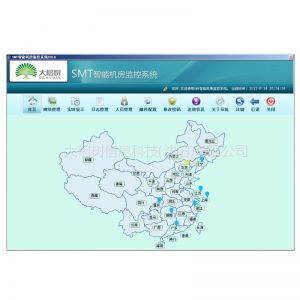 供应供应教育行业网络机房集中监控系统