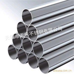供应特价处理202不锈钢无缝管规格76x3.5
