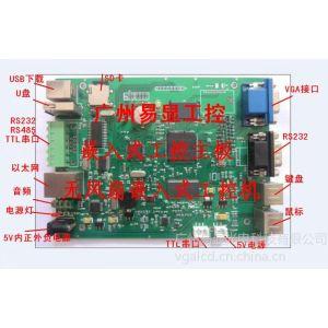 供应无风扇嵌入式工控机、嵌入式工控主板