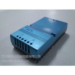 甘肃酒泉程浩新能源24V 80A 太阳能控制器,专用控制电路装置,充放电安全,过充过放保护