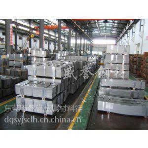 供应CK101弹簧钢板材 德国进口弹簧钢价格