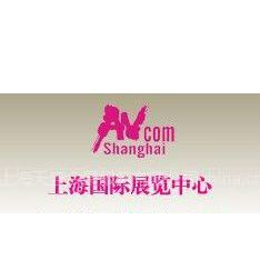 供应2012第三届中国大屏幕投影显示及多媒体展示技术博览会