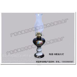 供应厂家直销陶瓷煤油大灯、出口陶瓷煤油灯,中高档陶瓷煤油灯