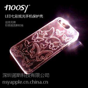 供应新款个性夜光闪苹果iPhone5/5S手机套 来电闪保护套 七彩LED发光外壳