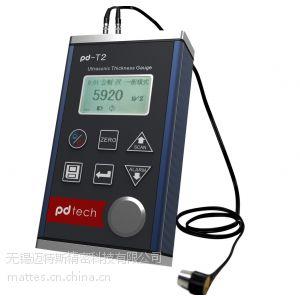 供应无锡超声波测厚仪,苏州无损测厚仪,常州数显测厚仪
