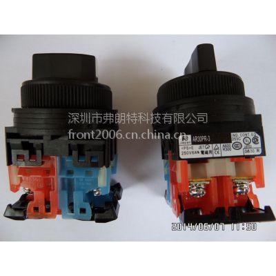 供应FUJI旋钮选择开关AR30PR-220B两档选择开关