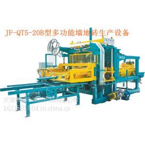 供应陕西出售透水砖制砖机,环保型制砖机,液压花砖机