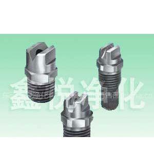 供应通用金属喷嘴|CC系列|扇形喷嘴
