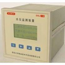 供应SWJ-3水位仪表