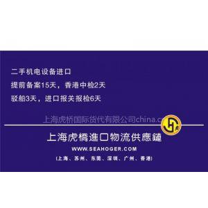 供应进出口报关,国际物流,香港进口代理,