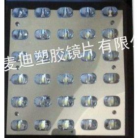 供应生产led反光片,亚克力银色反光片,隧道镜面反光板