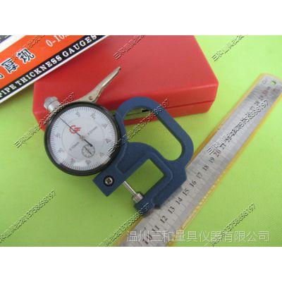 供应上海泸工测厚规0-10mm*30 厚度表 测厚仪