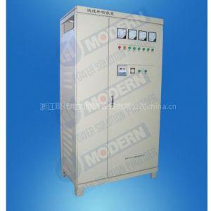 供应DFC-T中频炉、透热炉专用滤波补偿装置
