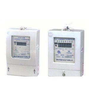 供应DTSY27电子式电能表