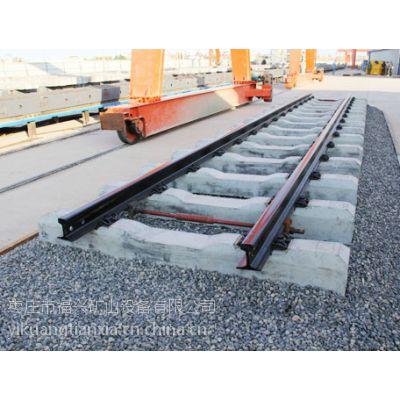 矿用水泥轨枕|混凝土轨枕|山东瑞兴|厂家直销|十年信誉