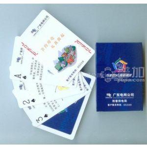 供应广告扑克牌