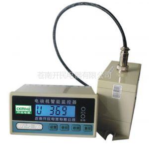 供应WPJ1-PD系列电动机保护器 宜春电机保护器价格