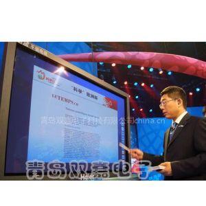 供应山东地区图文点评触摸电视系统 SHUANGJIA电子国内***专业的触摸品牌