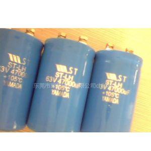 供应 高频铝电解电容器
