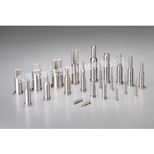 供应东莞冲头生产厂家|冲针冲头|SKD11冲针|钨钢冲针|DC53冲头|SKH-9冲针