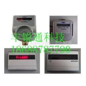 供应IC卡热水刷卡机/热水水控机/红外感应热水插卡机