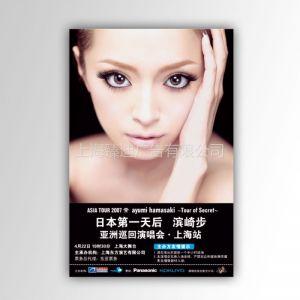 供应海报设计印刷/画册设计印刷/企业机关宣传资料设计印刷