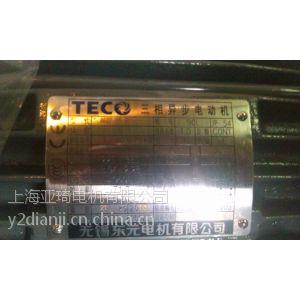 供应东元AEEF电磁制动电动机 TECO刹车无锡东元电机现货 正品