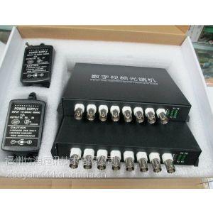 供应龙岩市光端机生产厂家、三明市光纤收发器、莆田光模块