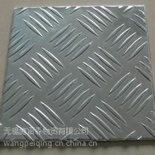 供应Q235B热轧开平板 Q235B花纹板钢板 花纹板平板