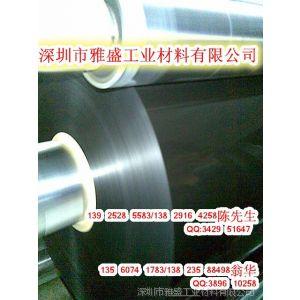 供应PET薄膜、PET塑料薄膜