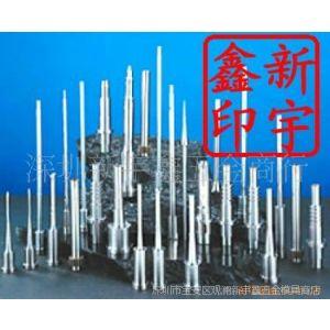 供应模具配件 加长钻 深孔钻 阶梯钻 合金钻头 丝锥