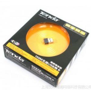 供应T029腾达W311MI超级Mini无线USB网卡 特价风暴