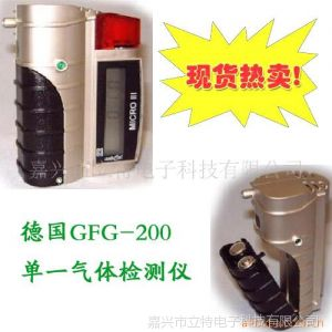 供应现货氢气,氨气,氯气检测报警仪