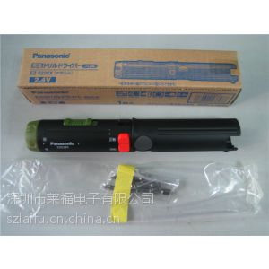供应松下Panasonic充电电批/起子EZ6220X