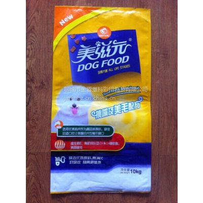 供应济宁市宠物食品/狗粮塑料包装袋/厂家定做生产