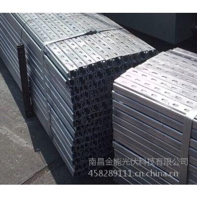 供应江西光伏支架-热镀锌c型钢