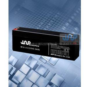 供应监控系统12V2.3AH 蓄电池(图)