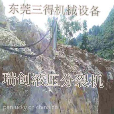 提供矿山石材开采设备液压分裂机液压劈裂机