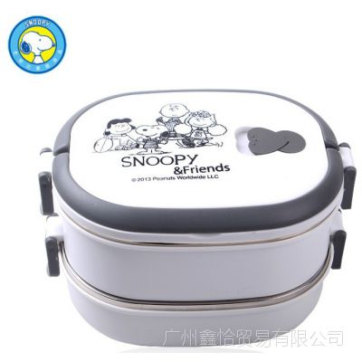 史努比全家福双层保温饭盒 彩盒包装 工作带餐 促销礼品 展会礼品
