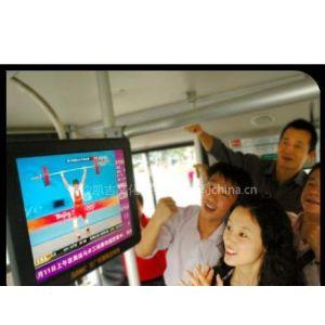 供应长沙公交车广告代理--公交车移动电视广告