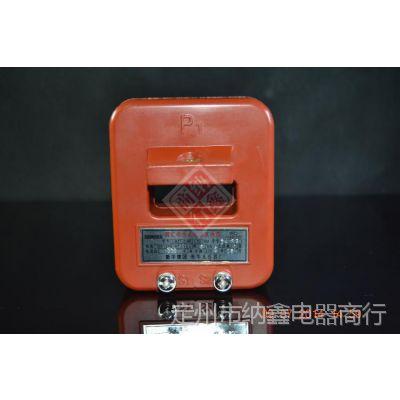 LMZ1-0.66互感器