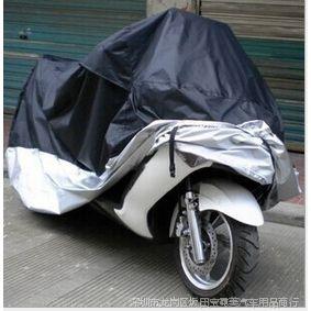 涤塔夫摩托车车罩 摩托车罩 摩托车车衣电动车罩Motorcycle cover