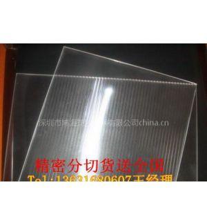 供应美国GE0.175,0.25,0.38,0.5,0.76MMFR60透明防火阻燃PC薄膜PC胶片