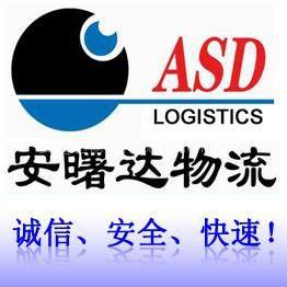 供应江门至北京专线|江门物流公司