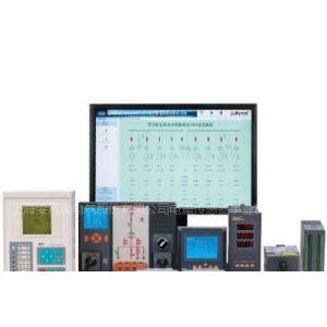 供应电能管理系统 人机界面