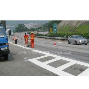 供应高速公路反光热熔标线