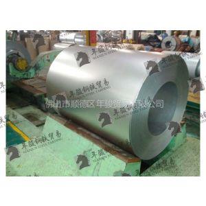 供应供应浦项、新日铁0.3镀铝板